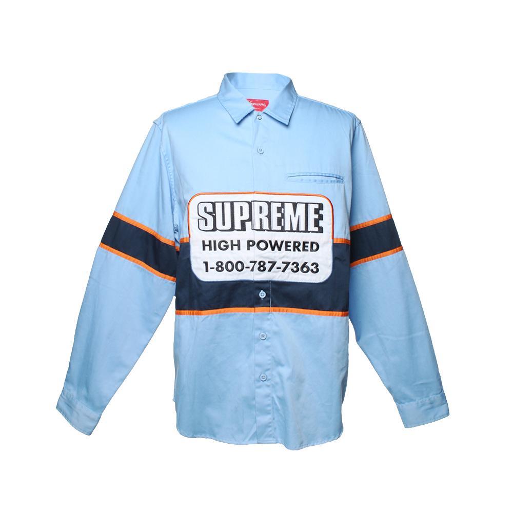 Supreme Size Medium High Powered Work Shirt
