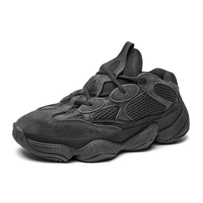 Adidas Size 7.5 Yeezy Boost 500 Utility Black